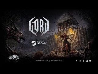 Gord - Официальный трейлер (DeniMarsGame)
