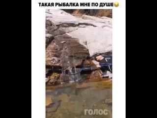 Вот это рыбалка, так рыбалка, и поспал и рыбу наловил))