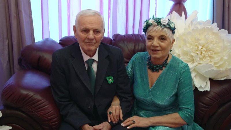 Золотая свадьба. Юлия и Анатолий