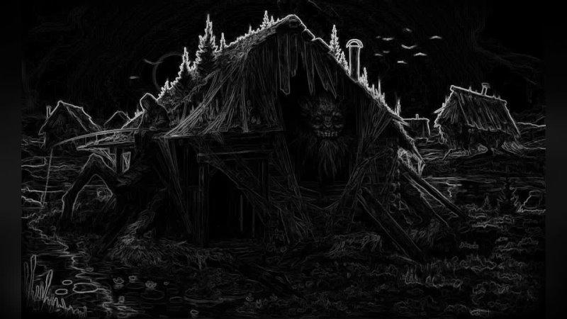 Король и Шут Проклятый старый дом Tier Sun Cover