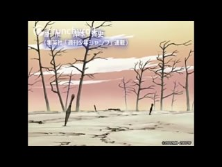 Naruto Opening 3 _ Kanashimi Wo Yasashisa Ni (HD)(360P)