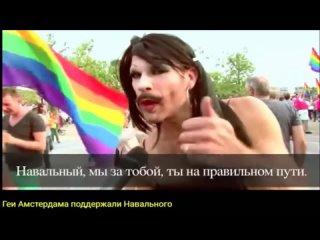 навальный это позор России  если ты за него задумайся за кого ты отдаёшь свой голос