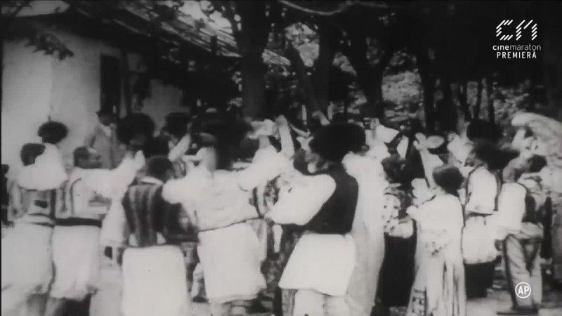 Lanterna cu amintiri 1963