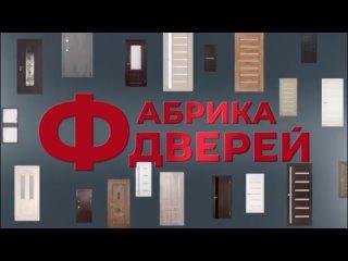 วิดีโอโดย Городское телевидение. ЮЖНОУРАЛЬСК