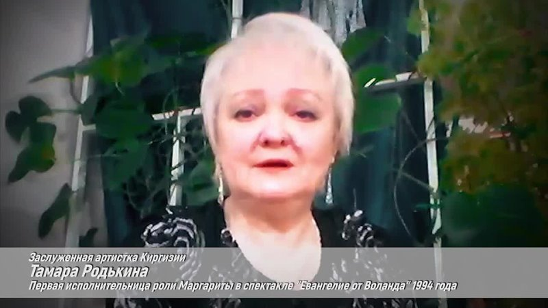 У мэтров Краснодарского театра драмы и молодых артистов часто бывают общие герои. Проект «Герои...