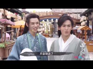 "BTS ""Далёкие странники"" - Чжоу Цзышу & Вэнь Кэсин (хиханьки да хаханьки)"
