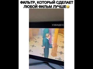 uz_video+