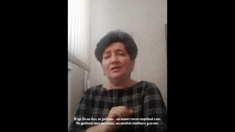 Палоян Г Н Я солнцем вскормленный язык мой Армении люблю Егише Чаренц