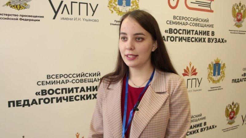Впечатления от Всероссийского семинара совещания Наталья Рахманова ЧГПУ