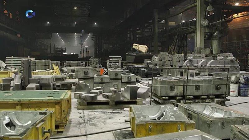 Литейный завод Петрозаводскмаша готов наращивать объемы производства