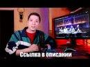 Kimchi MMA Потасовка Персидского Дагестанца и Влада Ковалева на Наше дело / Полный обзор