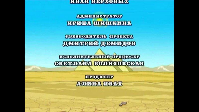 Анимационный мультфильм Библия Ветхий Завет dvd2