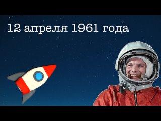 """Познавательная программа """"Космическое путешествие"""""""