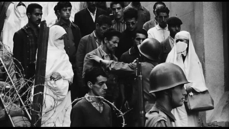 Битва за Алжир La battaglia di Algeri (1966)
