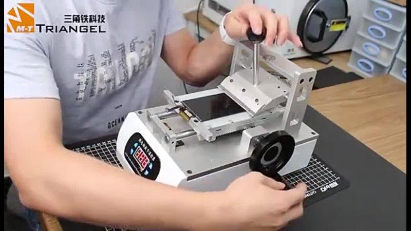 М Triangel 200 Вт 7 дюймов поляризатор жидкость для снятия ЖК