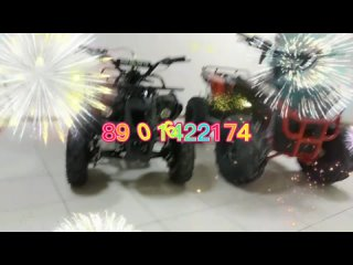 Hellomoto73 квадроцикл купить в Ульяновске.mp4