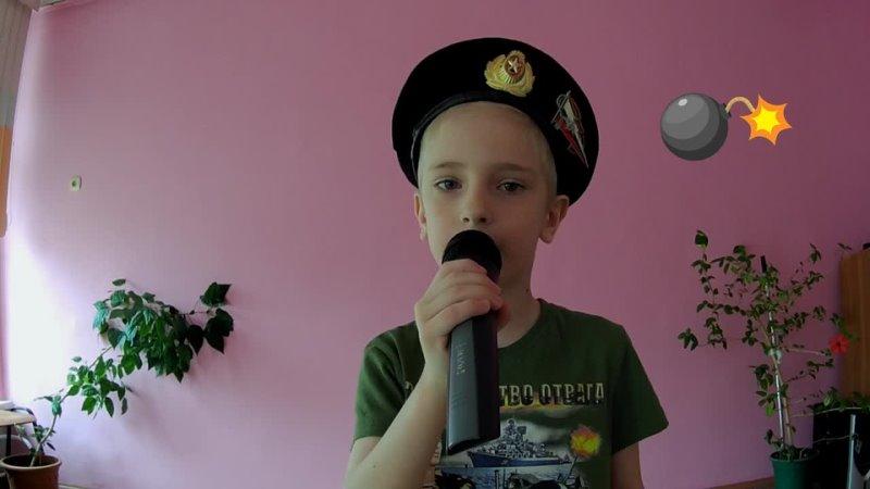 мыпомнимВместе , Малов Саша, 7 лет, детский сад при МБОУ СОШ № 73, руководитель Анисимова Олеся Николаевна