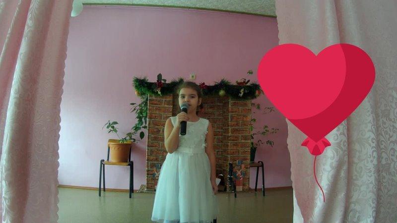 мыпомнимВместе , Романова Лиза, 7 лет, детский сад при МБОУ СОШ № 73, руководитель Анисимова Олеся Николаевна
