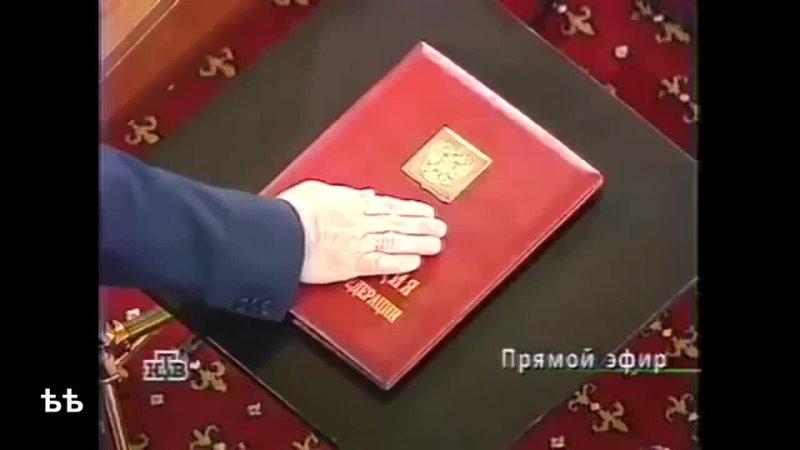 Врет, как Путин! Ровно 21 год прошёл. Надо же — какая жизнь короткая, оказывается.