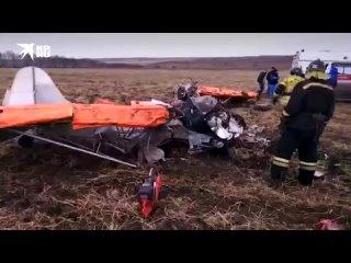 В Иркутской области при крушении самолета погибли два человека