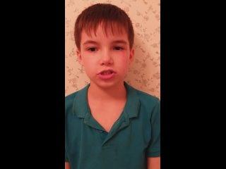 """""""Пусть небо ваше чистым будет"""". Читает НАИЗУСТЬ Шумилов Матвей, 9 лет."""