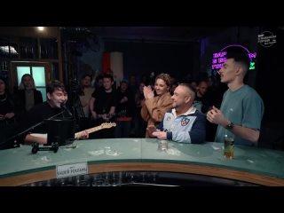 Азамат МУСАГАЛИЕВ – Чё-то (А ты голая танцуй) шоу Бар в большом городе