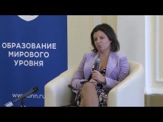 Маргарита Симоньян отвечает на вопросы студентов Университета Лобачевского
