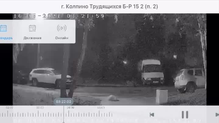 16 мая в 3:22 данные товарищи украли аккумулятор с машины газель, по адресу Бульвар Трудящихся 15/2....