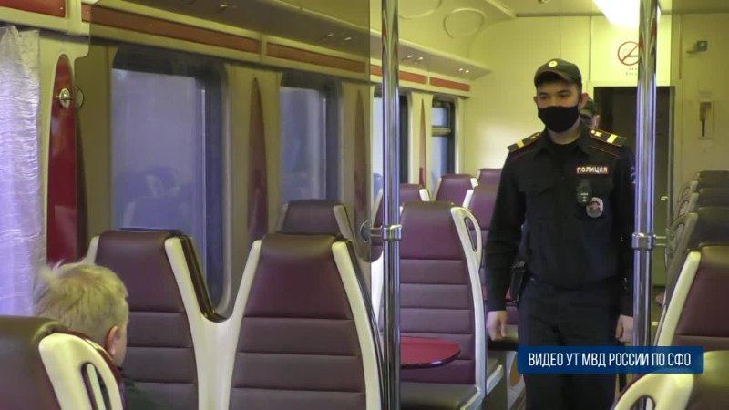 Абаканские транспортные полицейские вернули похищенный телефон пассажиру поезда Москва Абакан