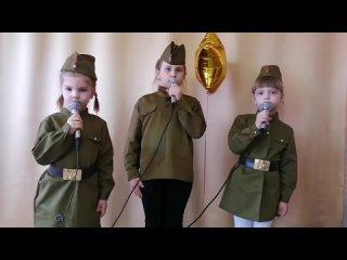 Дети войны исполняют Катя Ивашкеева, Настя Берсенева, Ариша Чилимова