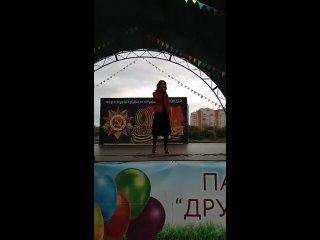 Видео от Адели Искиндировой