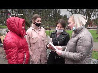 Городской_ В День Донора брянский мобильный комплекс переливания крови приехала в сквер Карла Маркса.mp4