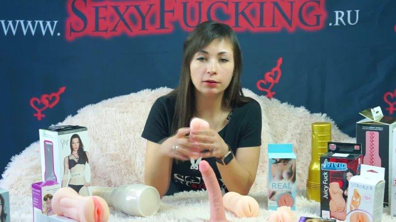 Вагина мастурбатор Искусственная вагина Реалистичная вагина Резиновая вагина