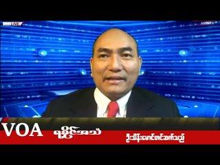 AKK-Media Live - အာရကၡမီဒီယာ၏ ရခိုင့္အသံ Voice of Arakan -...  Facebook(1).mp4