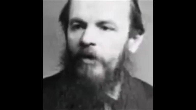 Оживший Достоевский 720p