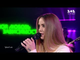 DOROFEEVA (Надя Дорофеева) — Зависимость (Голос краiнi)