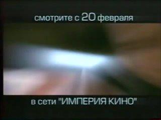 Рекламный блок (ТНТ, ) (3)