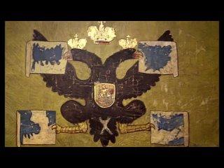 У России не было Флага до 19 века. История Пи