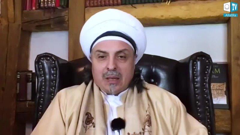Часть 105 - Пророки не были мечтателями, у них были задачи,ответственность разбудить людей, Шейх Эсреф Эфенди (ТурцияГермания)