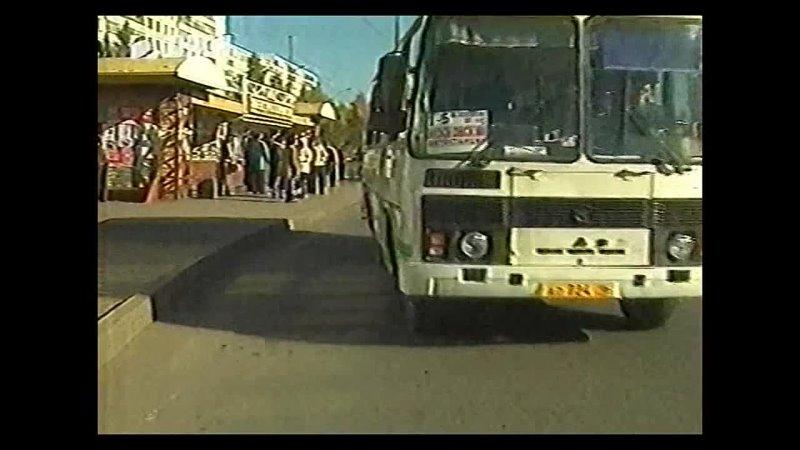 Культура обслуживания в городских автобусов Набережных Челнов сентябрь 2006