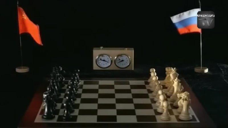 Легендарные противостояния Каспаров vs Карпов Часть 1 1080p