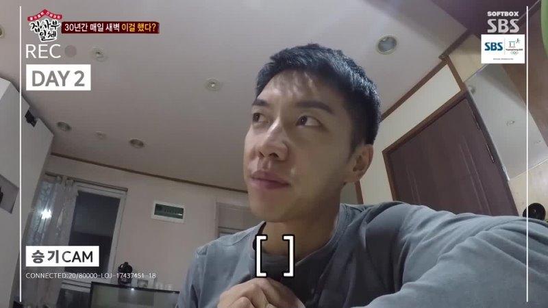 [Озвучка SOFTBOX] Мастер в доме 03 эпизод