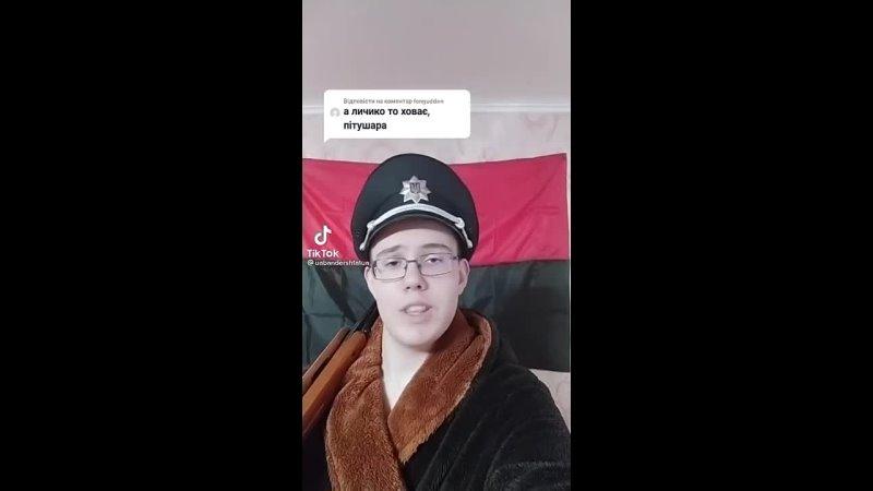 Бандеровские у6людки сделали 8 мая днём Памяти и примирения А 8 мая обстреляла школу и жилой дом на окраине Донецка
