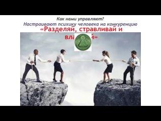 От капитализма к общинам и кооперативам Познавательное-ТВ-(25мин)