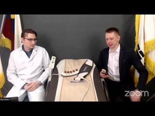 Врач Невролог, специалист медицинского массажа Николай Маценко о массажере N4 Нуга Бест