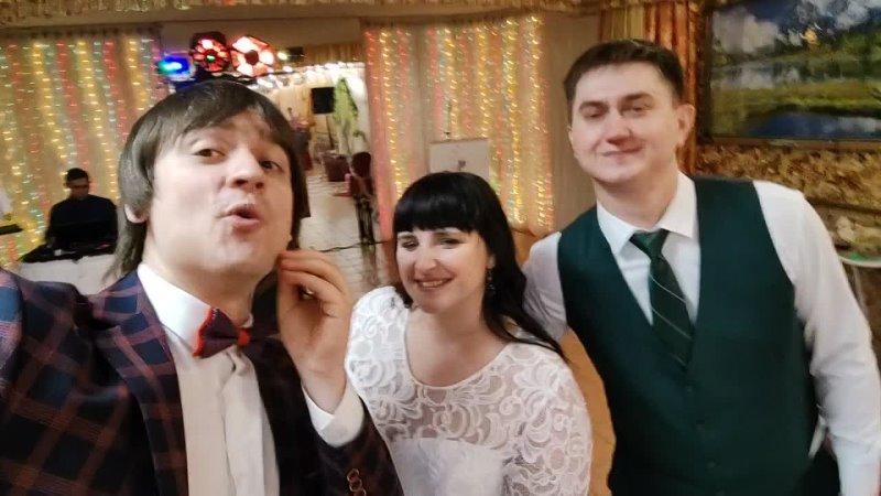 (556) Отзывы после свадьбы Ольги и Алексея! тамада в Омске ,Александр Марков т 89514104537
