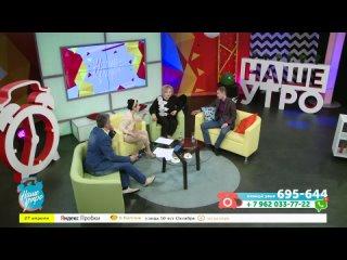Гости в студии_ директор омской Филармонии Ирина Лапшина и дирижер омского камерного оркестра Григорий Вевер.