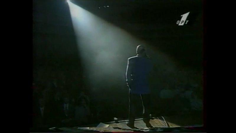 Клипы (ОРТ, 13.06.1996)
