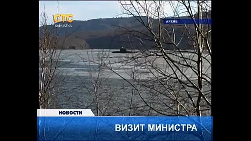 Новости (СТС-Камчатка, 27.03.2013)