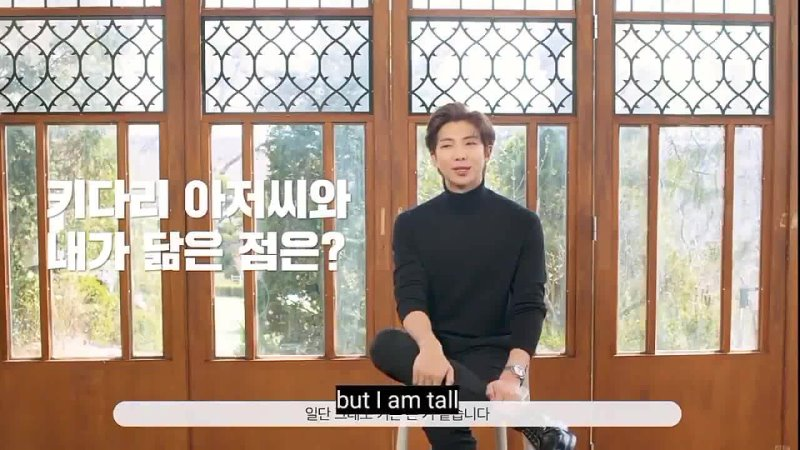 RM's Fairy Tale Interview